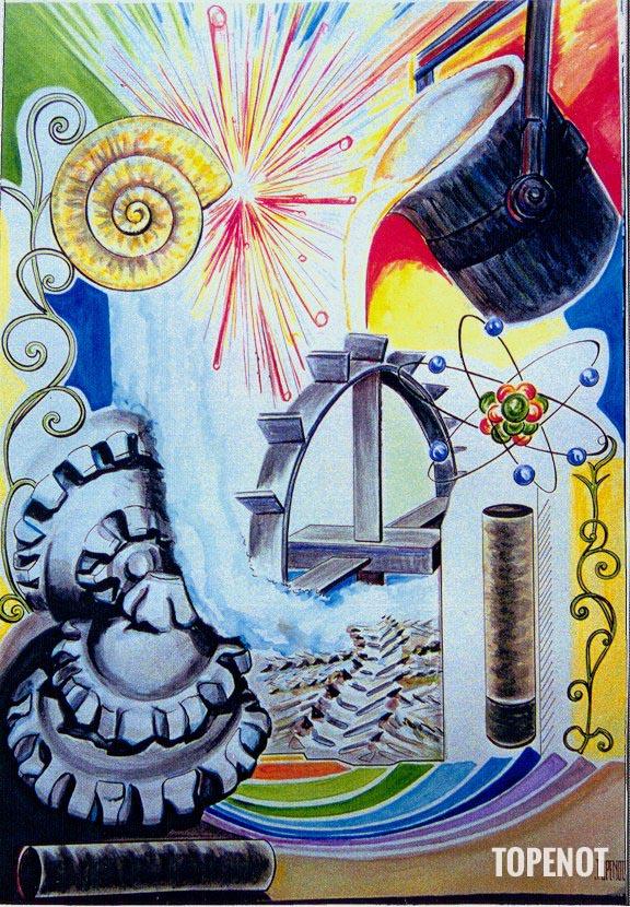 Andra-Acrylique-sur-papier-1998